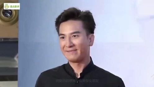 中国好前任!马国明亲口承认已分手,提醒网友:不要去攻击黄心颖