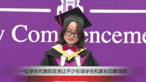 视频 寒门女孩清华毕业典礼上发言,言辞激励,引底下数万人鼓掌