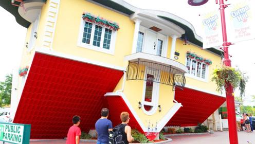 """建筑师大开脑洞,设计出""""倒立房子"""",开门瞬间让人看懵!"""