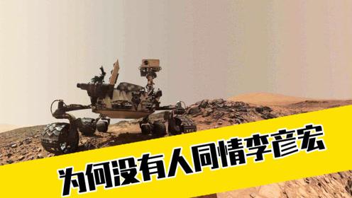 中国将在2020年探测火星!或将成为第一个围绕火星探测的国家