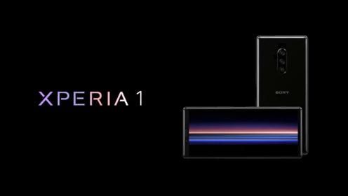 由索尼Xperia 1电影大师拍摄