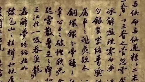 """父亲死前留下2张""""废纸"""",儿子上交国家后,才知其价值2亿"""