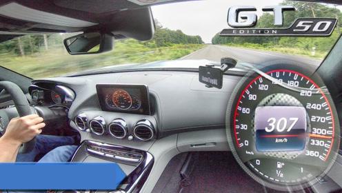 奔驰飙到时速307km,会发生啥情况?
