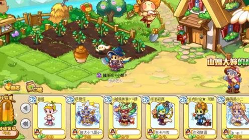 小陌洛克王国历险12:开垦农场土地,突然出现一个神秘的坛子