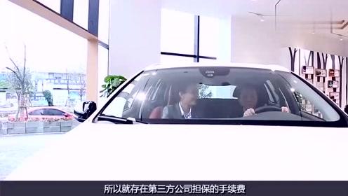 汽车视频,打算买新车的你可要注意了,全款和贷款买车优缺点在哪