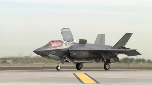 黑科技十足的F-35战斗机,这次终于一见本尊
