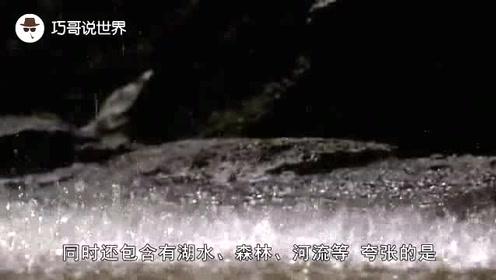 """越南发现""""神秘""""洞穴,可容纳72亿人?里面存在森林和湖泊"""