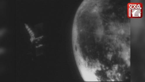 太空志:为了拍第一张月球照片 美国花了1.7亿