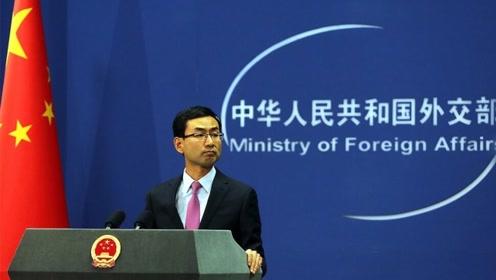 外交部谈制裁对台军售美企 耿爽:中国人言必行,行必果