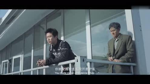 乘风破浪:彭于晏就想让儿子当医生!甚至去开救护车!
