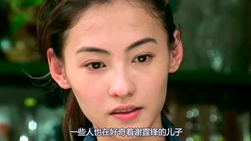 谢霆锋儿子被问:愿意让王菲做你后妈吗?他下意识的回答太意外!