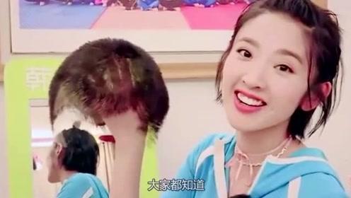 张若昀凶唐艺昕:我不喜欢长发女生!唐艺昕气得飚出方言,太可爱