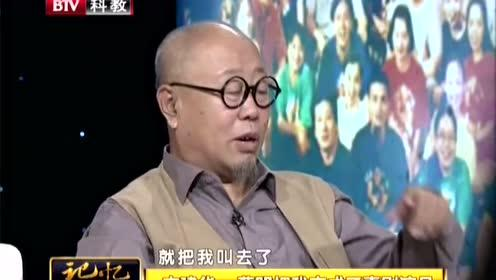 李建华:蔡明把我变成了戏剧演员