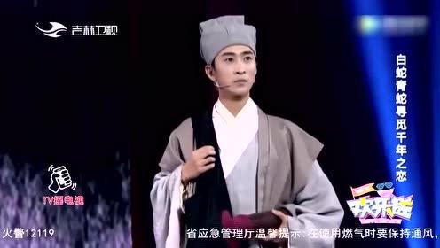王宁艾伦作品《白蛇前传》白色青蛇寻觅千年之恋!