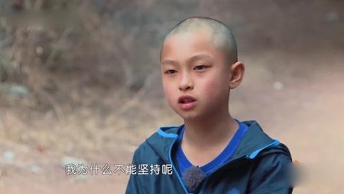 4岁小孩学武术,疼到受不了还在坚持,真的是太懂事了!