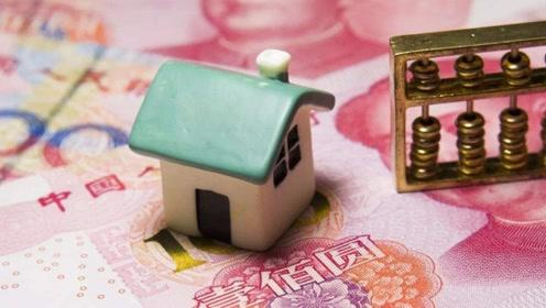 土地增值税法征求意见:拟将集体房地产纳入征税范围