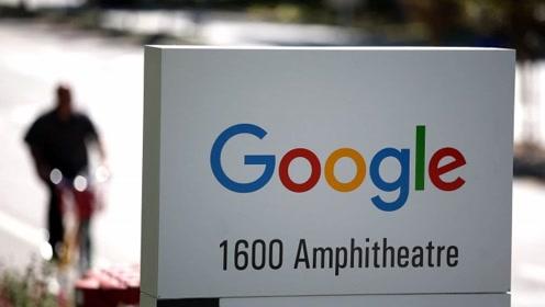 谷歌被指控抄袭数字广告技术 侵犯6项专利