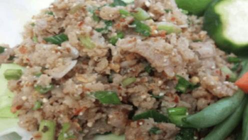 泰国最致命的家常菜,每年有2万人被夺走生命,但仍有人抢着食用