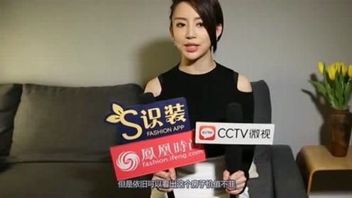 潘晓婷晒照身材傲人,37岁的她卖萌毫无违和感,豪宅成亮点!