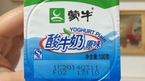超市买酸牛奶,遇到这2种不能买,尤其第2种,家里有的建议扔掉