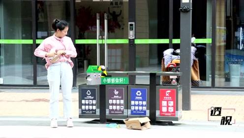 你会正确垃圾分类吗?街头实验结果出乎意料