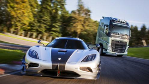 最秀不过沃尔沃,卡车单挑柯尼塞格,网友:这可是最速量产车!