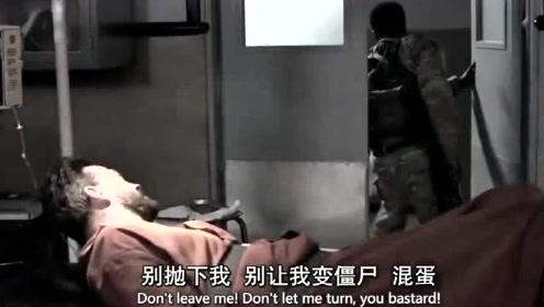 僵尸国度:小伙刚准备上飞机离开,却发现已经起飞,下一刻却坠毁