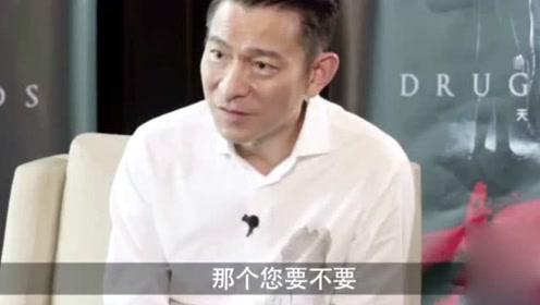 刘德华受制片人邀约 表态愿参与《流浪地球2》!