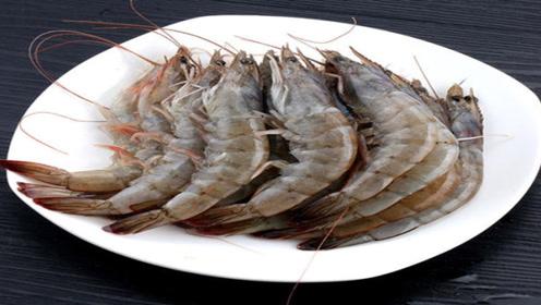 你家还在吃虾吗?后悔才知道,现在提醒家人还不迟,切记别忽视