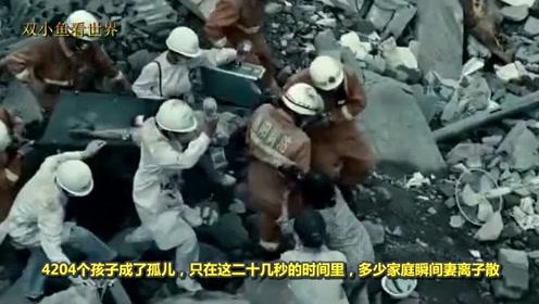 唐山大地震前多个诡异现象发生,当时的人们为什么没反应过来?