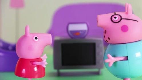 大家见过金丝猴吗 小猪佩奇很好奇金丝猴是怎么生活的 玩具故事