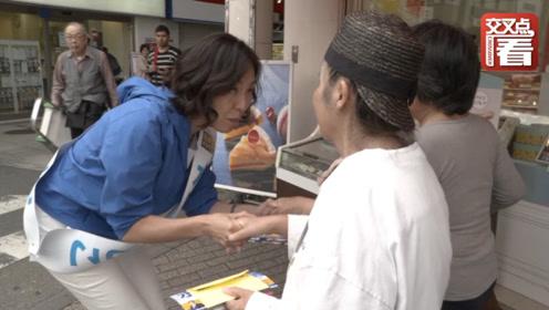 """安倍要修宪 日本议员候选人""""宇宙妈妈""""这样说"""