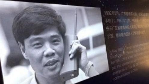 中国第一个买手机的人,总费用花18000,入网就花6000!