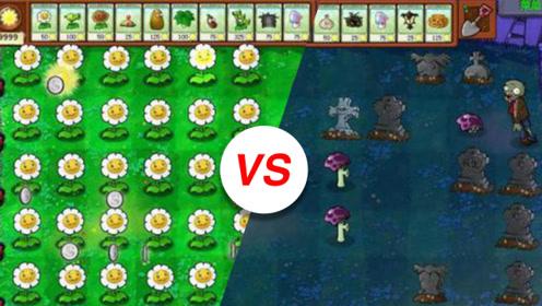 植物大战僵尸:倒数第二的两种植物,僵尸都喜欢,简直无语