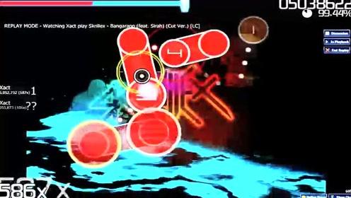 osu音乐游戏的创始人_osu音乐游戏_osu音乐游戏的创造人是谁