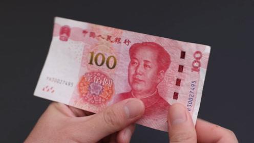 只用一滴水,就能辨别钞票真假,太方便了,再也不担心上当受骗了