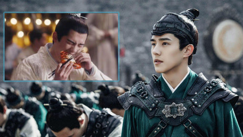 《九州缥缈录》刘昊然不会吃螃蟹?谁来拯救这个可爱世子
