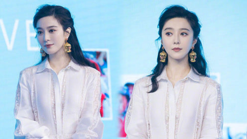 范冰冰参加品牌活动,穿白色蓬蓬裙优雅高贵,辟谣:还没当妈