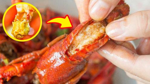 """小龙虾里面的""""黄色物体"""",是脏东西还是营养物?吃了会怎么样?"""
