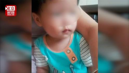 女童在其父亲情妇家摔倒身亡 第三方鉴定:符合虐待家暴致死