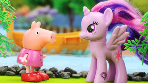 小马宝莉紫悦送了小猪佩奇一双神奇的弹跳鞋