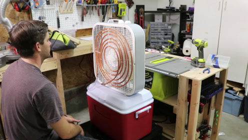 小伙把风扇改装成了空调,共花费100美元,这样值吗?