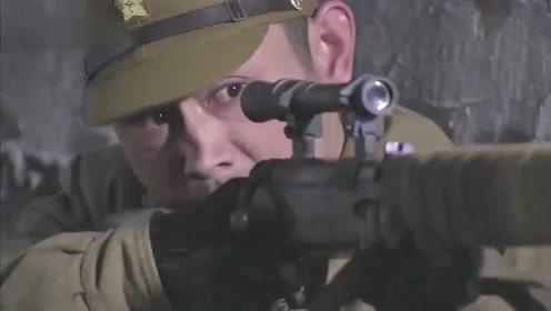 鬼子自己打自己,哈哈。日本狙击手打的还挺开心,谁料是自己人