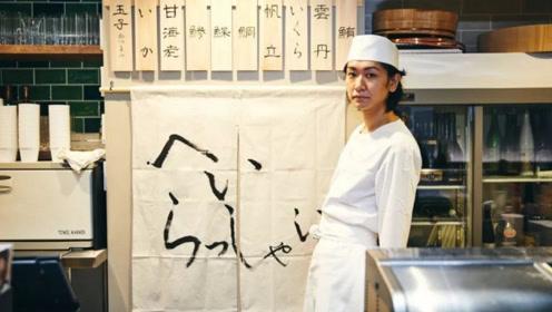 日本牛郎店的头牌,有着一张非常帅气的脸蛋,白天却在做寿司