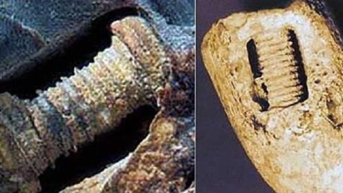 """地球文明是个轮回?科学家在3亿年前陨石中,居然发现""""铁螺丝"""""""