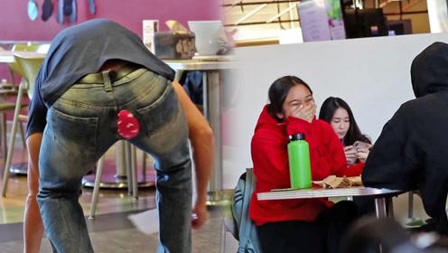 爆笑恶搞:小伙的裤子破了个大洞却不知道,妹子笑到捂脸!