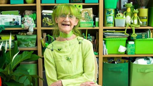 老奶奶酷爱绿色,从头绿到脚,网友:要想生活过的去