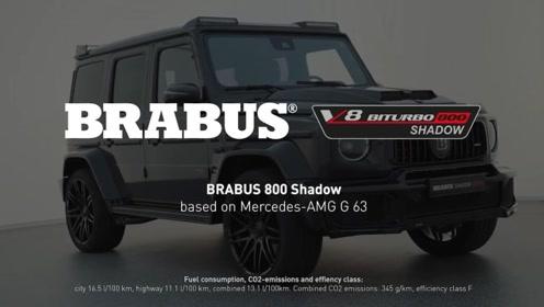 巴博斯800 SHADOW,基于梅赛德斯-AMG G63打造