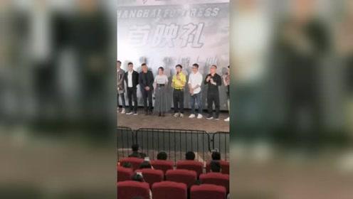 《上海堡垒》首映礼,鹿晗接拍影片因为舒淇?