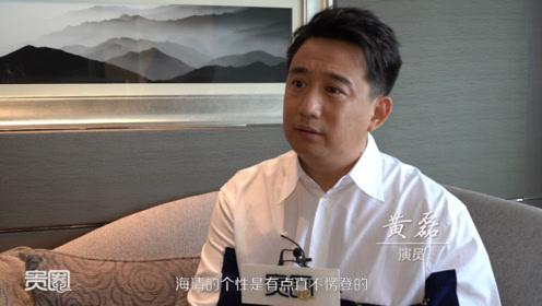 黄磊回应海清女演员宣言:不误读她就是不误读自己